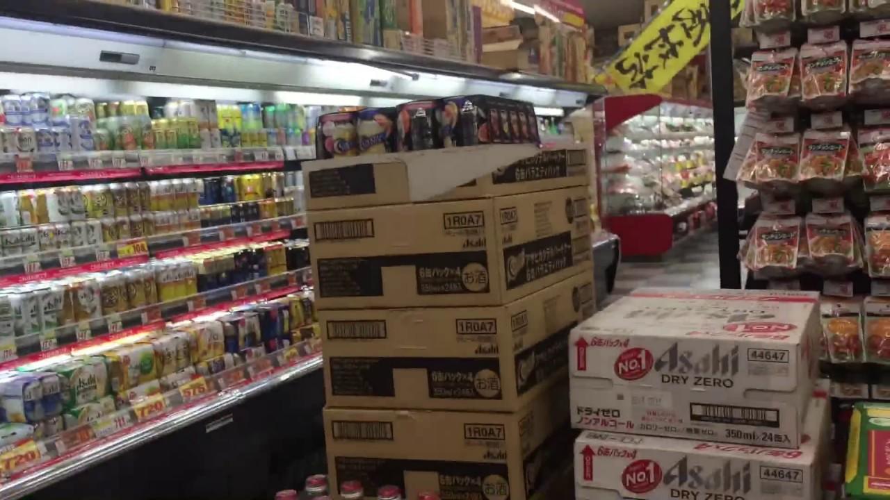 Supermercado - Referencia cortesía