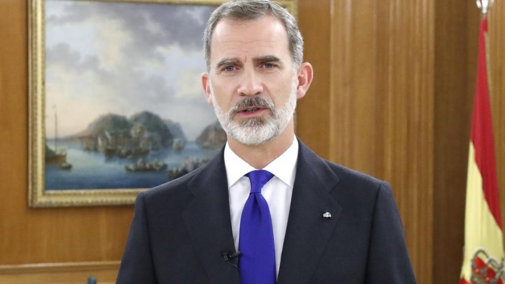 Felipe VI - Cortesía